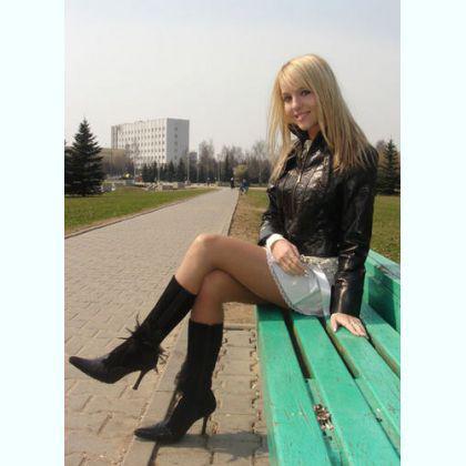 Evanina